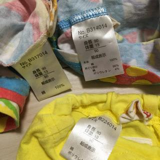 子供服 90 ビッツ 2枚セット 女の子 ワンピース チュニック - 売ります・あげます
