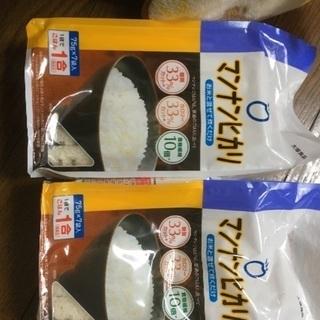 マンナンヒカリ(75g7袋)2個