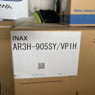 新品未使用 LIXIL 洗面台 ミラーキャビネットセット サイズ900