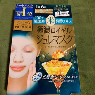 コーセー 極濃ロイヤルジュレマスク【4回分】