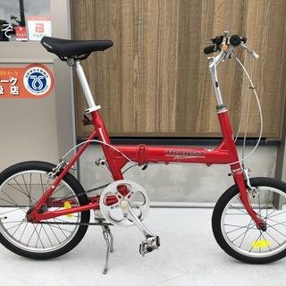 折り畳み中古自転車