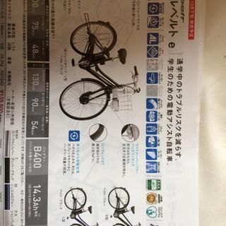 アルベルトeブルー、給付金活用で自転車から電動自転車へ選択肢がひ...