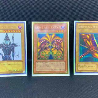 遊戯王レアカード3枚 専用ファイル 両方美品