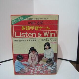 新品未使用カセット付きListen&Win英語学習ゲーム