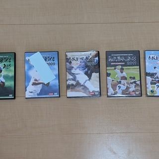 DVD 高校野球 広島大会 ~ありがとう夏の主役たち~ 2008...