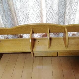 学習机の上に置く本棚(2台) - 葛飾区