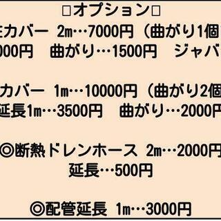 A40【工事費用込み】三菱 6畳用エアコン MSZ-GV2217-W − 埼玉県