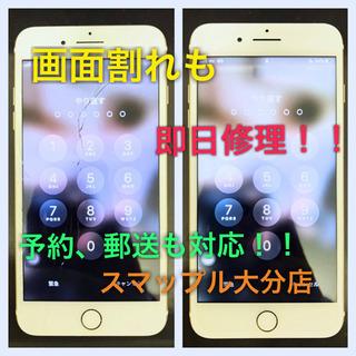 iPhone7plus 画面交換最短30分!お任せください!
