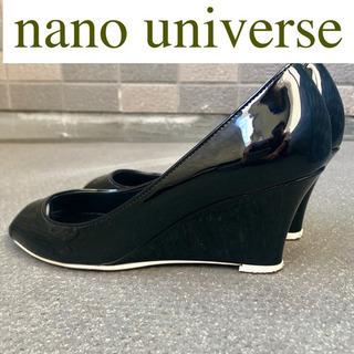 【ナノユニバース】エナメルオープントゥウェッジソールパンプ…