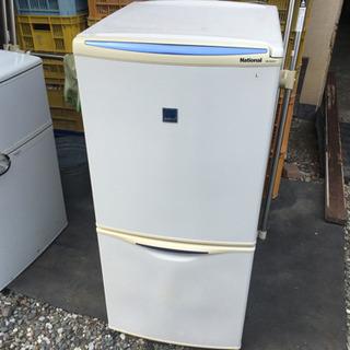 ナショナル冷蔵庫122L