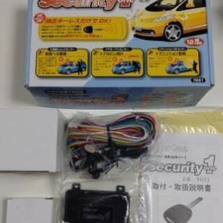 「取り引き中」新品・未使用自動車盗難警報装置