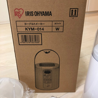ヨーグルトメーカー IRIS OHYAMA