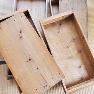 木製もろぶた4セット