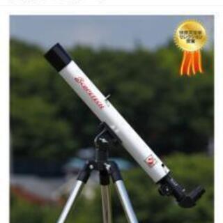 天体望遠鏡 新品未使用品