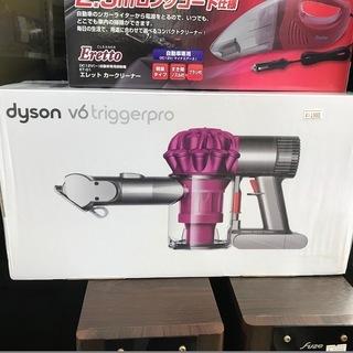 新品!! ダイソン V6 tigger pro 19,98…
