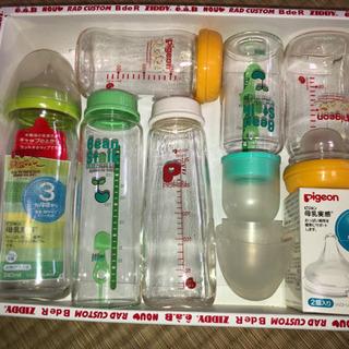 【美品✨】哺乳瓶セット 未使用あり おまけあり♥