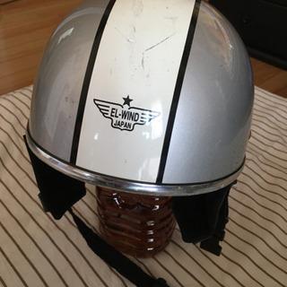 EL-WIND JAPAN ヘルメット