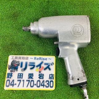 東空 MI-165H エアーインパクトレンチ【リライズ野田…