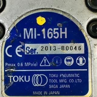 東空 MI-165H エアーインパクトレンチ【リライズ野田愛宕店】【店頭取引限定】【中古】 - 売ります・あげます