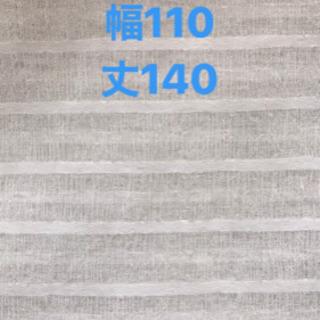 ニトリ レースカーテン 二枚セット