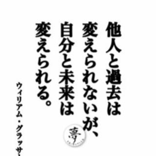 板金 外壁施工 【日当12000円〜】