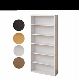 本棚 マンガ収納 書棚 6段 白
