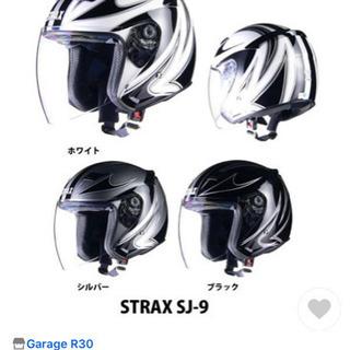 決まりました! リード ジェットヘルメット、サイズL未使用