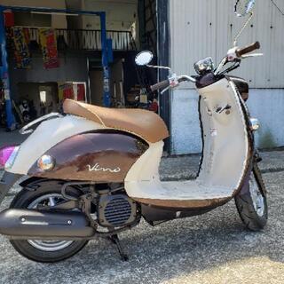 実働!YAMAHA ビーノ 茶色 50CC 原付バイク スクーター