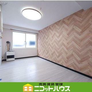 ※初期費用・家賃を抑えたい方必見※ ★1LDK★ 家賃4万円台♪...