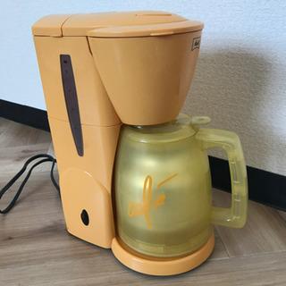 メタリコーヒーメーカー