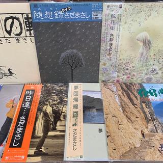さだまさし LPアナログレコード7タイトルセット!!