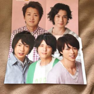 嵐ポスター 2010