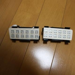 アルファード10系 LEDルームランプ