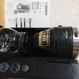 コーヒーメーカー 象印 EC-NA40 売ります
