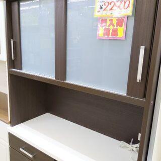 0523-03 食器棚 レンジボード 105幅 福岡糸島唐津