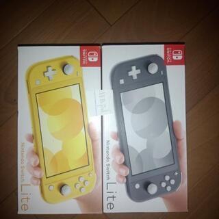 NintendoSwitchlight スイッチライト二台 グレ...