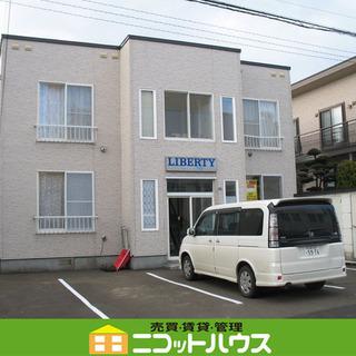 ※初期費用・家賃を抑えたい方必見※ ★1LDK★ 家賃3万円台♪...