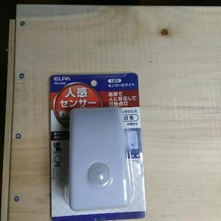 (新品)人センサー・LEDセンサーライト (白色)