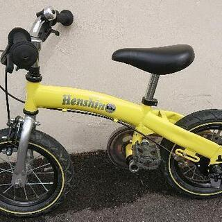 へんしんバイク 黄色