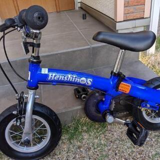 へんしんバイクS 青色