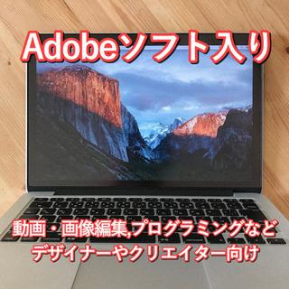 macbook 13インチ Adobe 動画編集 デザイン