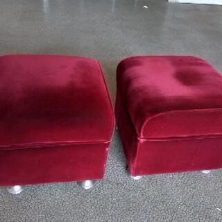 [配送無料]スツール 椅子 2個セット