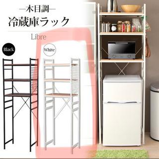 【お値下げ!!】冷蔵庫ラック白 キッチンボード 冷蔵庫ラック 収納棚