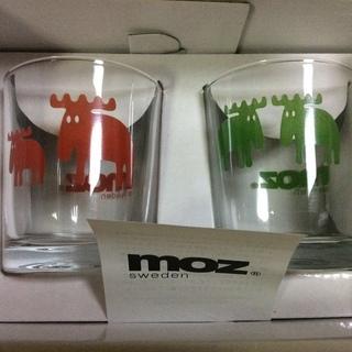 moz ガラスタンブラー 220ml 2個組 赤 緑 新品…