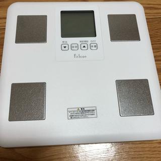 【体重計】体脂肪率、BMI、内蔵脂肪…【タニタ】