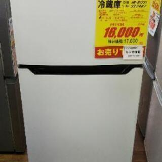 J001★6ヶ月保証★2ドア冷蔵庫★Hisense HR-B12...