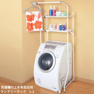 洗濯機ラック ランドリーラック