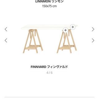 IKEA イケア  デスク テーブル リンモン×フィンヴァルド