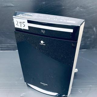 275番 Panasonic✨加湿空気清浄機✨F-VC50…