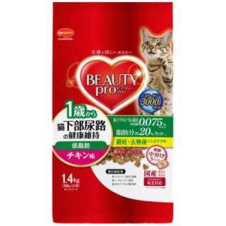 ビューティープロ 猫用 下部尿路の健康維持 フィッシュ味 低脂肪...